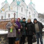 Региональное Обучение Лидеров (г.Краматорск)