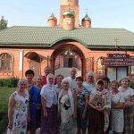 """Экскурсия в Асканию Нова - 59-й Форум компании """"Энергия Долголетия"""""""